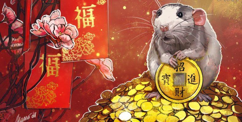 Китайский новый год: чем «задобрить» Крысу