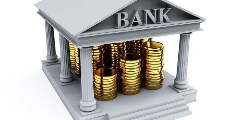 Крым: Банки 2020 — список