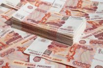 Женщина перевела неизвестным около 5 миллионов рублей