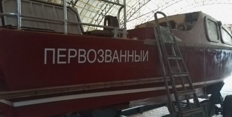 Мечта о парусах: у берегов Феодосии поднимут затопленные колокола