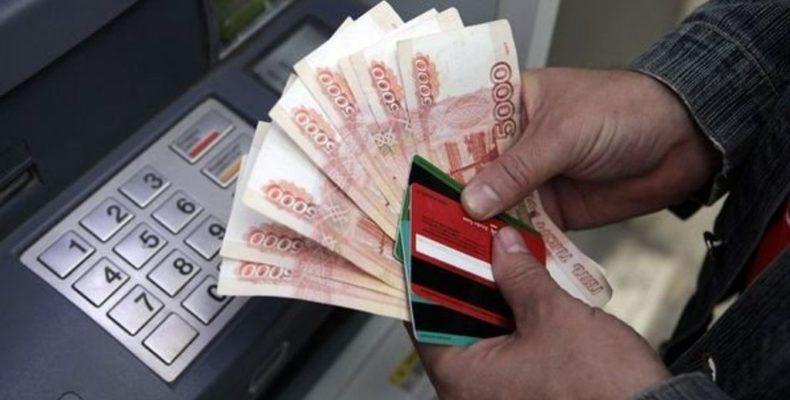 Крым: мужчина оставил 100 000 рублей в банкомате