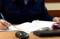 Должностное лицо Алупкинской службы ГУП «Водоканал ЮБК» ответит в суде за взятку