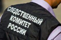 По факту превышения должностных полномочий при реконструкции здания автостанции возбуждено уголовное дело