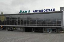 Автобусные перевозки из Крыма на материк возобновились