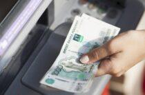 Крым: 6 тысячам семей отказали в президентских выплатах на детей