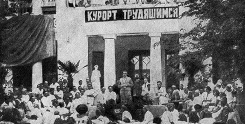 «Страна абрикосов, дюшесов и блох»: Маяковский и Крым