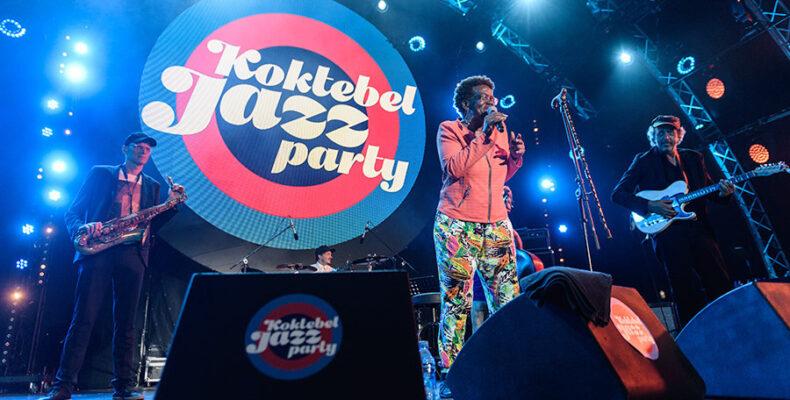 Koktebel Jazz Party: кто может приехать на  в этом году