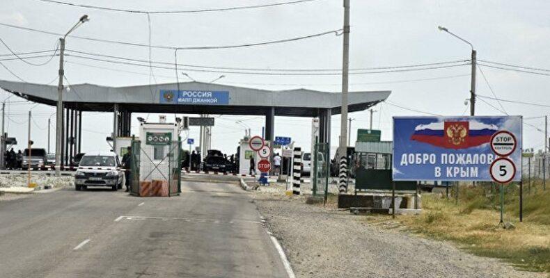 В России внесли изменения в порядок пересечения госграницы